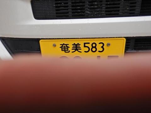 DSCN9396(1).jpg