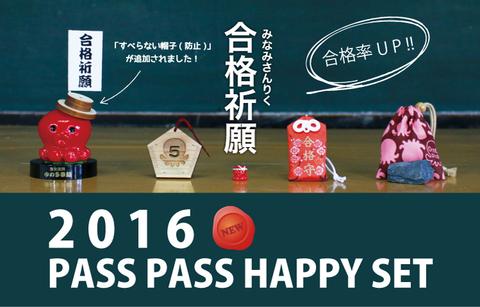 pass10.jpg