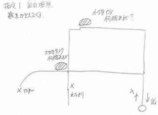 20131207指令書1.jpg