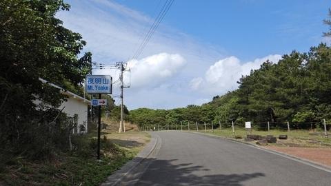 DSCN1060.JPG