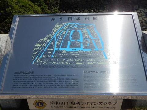 DSCN5628(1).jpg