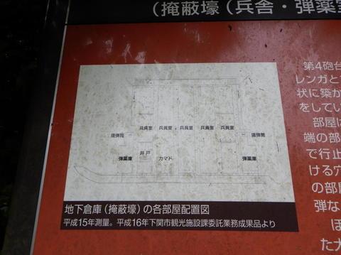DSCN6065(1).jpg