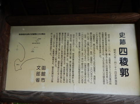 DSCN6953(1).jpg