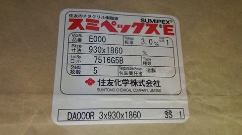 DSCN7032.JPG
