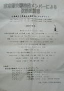 P2093797.JPG