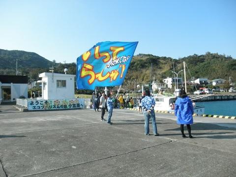 P3310996.JPG