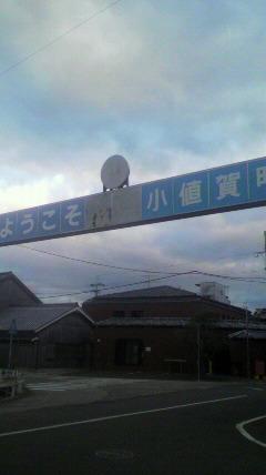 2012111507320000.jpg