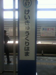 2013053113270000.jpg